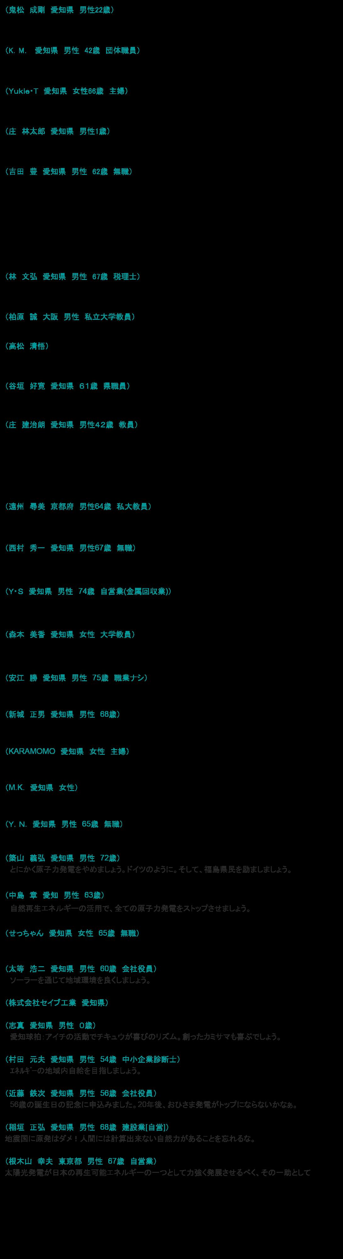 20140317図改3